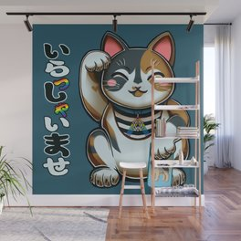Maneki Neko Marron Wall Mural