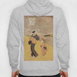 The Jewel River of Plovers Hoody