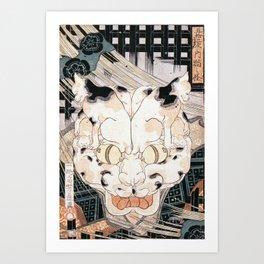 Utagawa Kuniyoshi - Cats' Fifty Three Stations Of Tokaido Kunstdrucke