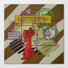 Compensatorial Canvas Print