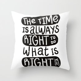 Do what is right quote best gift Throw Pillow