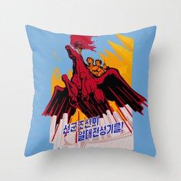 North Korea Propaganda. Construction Throw Pillow