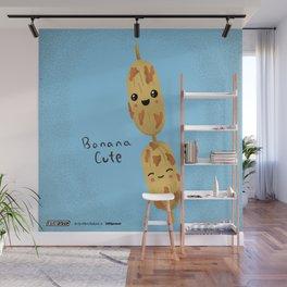 Banana cute Wall Mural