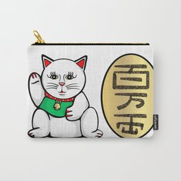Gato Suerte Carry-All Pouch