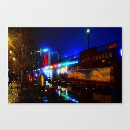 Shanghai 八 Canvas Print
