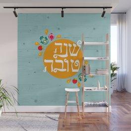 Shana Tova Wall Mural