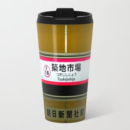 Tsukiji Market Station Travel Mug