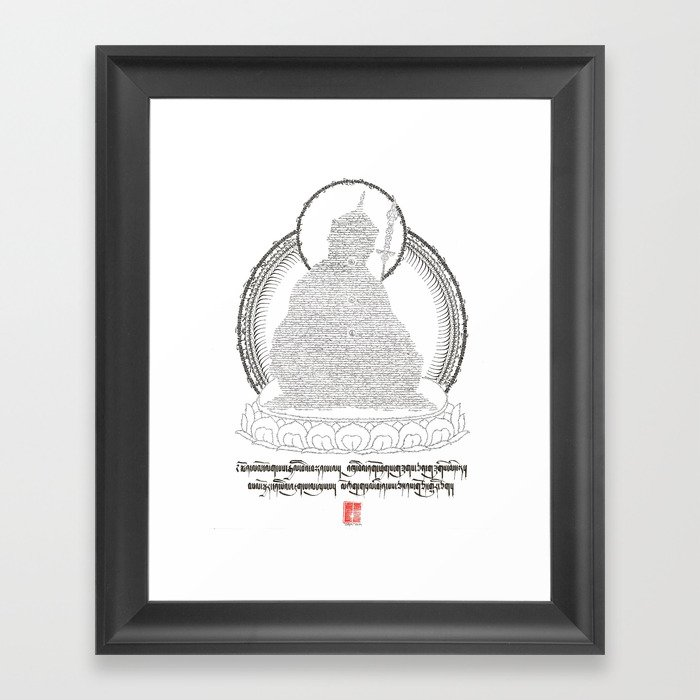 Guru Rinpoche - Prevailing over all that Appears and Exists Framed Art Print