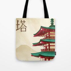 Pagoda - Painting Tote Bag