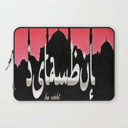 Istanbul By Night Skyline Cityscape With Sultan Ahmed Mosque Laptop Sleeve