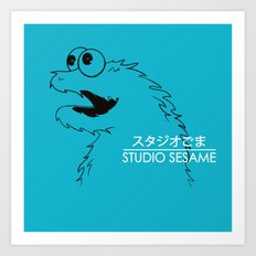 Studio Sesame Art Print