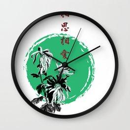 Japanese Green Kanji Flower T-Shirt Wall Clock