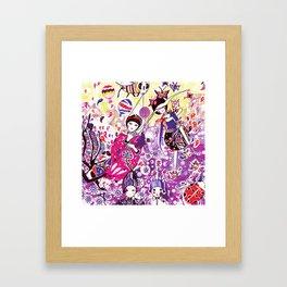 The case of purple spot sickness Framed Art Print