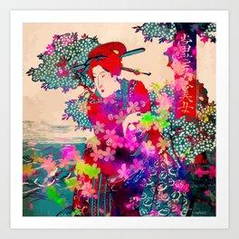 Blooming Geisha Art Print