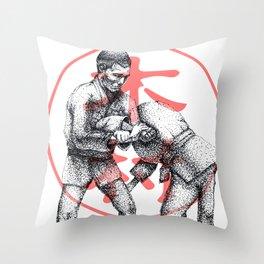 Kimura  Throw Pillow