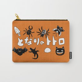 Ghibli bugs Carry-All Pouch