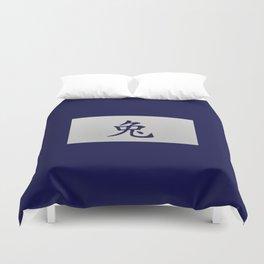 Chinese zodiac sign Rabbit blue Duvet Cover