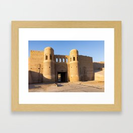 South Gate of Khiva - Uzbekistan Framed Art Print