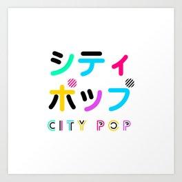 City Pop Art Print