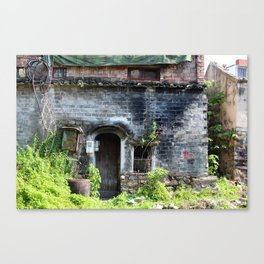 Front of an Old Chinese Home Canvas Print