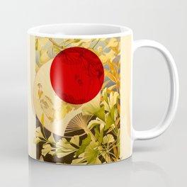 Japanese Ginkgo Hand Fan Vintage Illustration Coffee Mug
