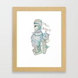 シルバーチャリオッツ Framed Art Print