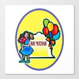Bat Mitzvah party girl  Canvas Print