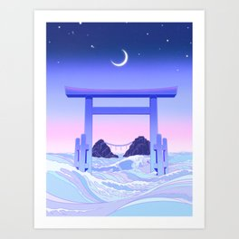 Floating World Art Print