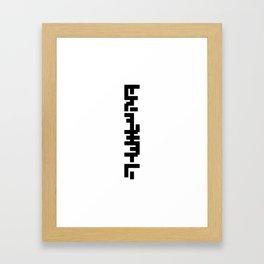 Come On Framed Art Print