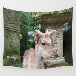 Deer of the Stone Lanterns Wall Tapestry