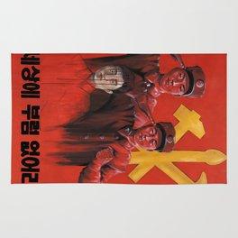 Military in North Korea Rug