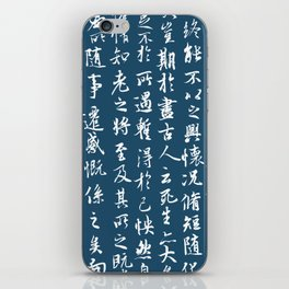 Ancient Chinese Calligraphy // Navy iPhone Skin