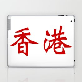 Chinese characters of Hong Kong Laptop & iPad Skin