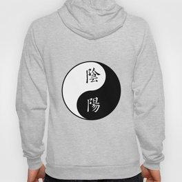 Yin Yang Chinese Hoody