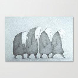 Grey Day (Grey Version)  Canvas Print