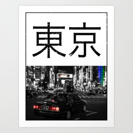 Tokyo Japan Art Print