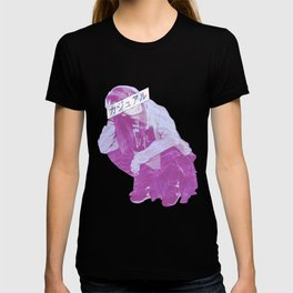 COMFORTABLE (PINK) - SAD JAPANESE ANIME AESTHETIC T-shirt