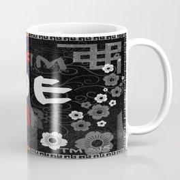 Slam One Wear Chinese Garden B/W Coffee Mug