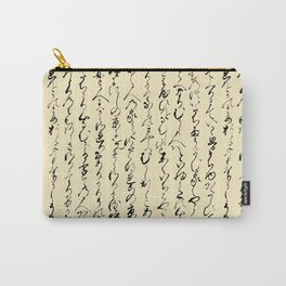 Ancient Japanese on Parchment Carry-All Pouch