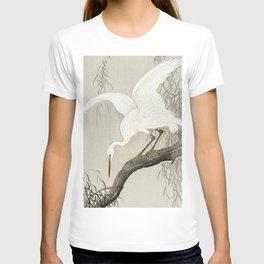 White Heron Sitting On A Tree Branch - Vintage Japanese Woodblock Print Art T-shirt