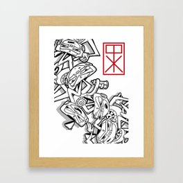 Strictly Monkey Business Framed Art Print