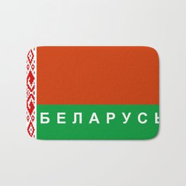 belarus srbia flag cyrillic name text Bath Mat