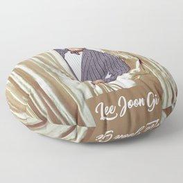 Oppa in gold Floor Pillow