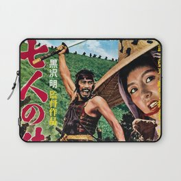 Seven Samurai Laptop Sleeve