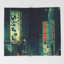 Tokyo Nights / Memories of Green / Blade Runner Vibes / Cyberpunk / Liam Wong Throw Blanket