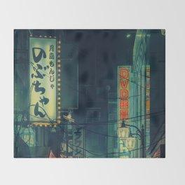 Tokyo Nights / Memories of Green / Blade Runner Vibes / Cyberpunk / Liam Wong Throw Blanket