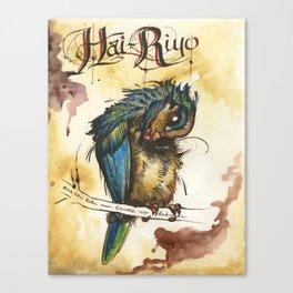 Hai Riyo from a Field Guide to Dragons Canvas Print