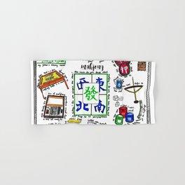 How to make Mahjong? Hand & Bath Towel