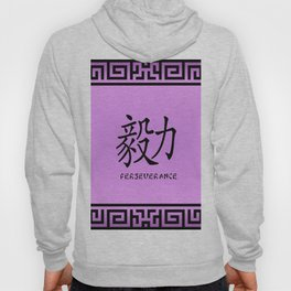 "Symbol ""Perseverance"" in Mauve Chinese Calligraphy Hoody"