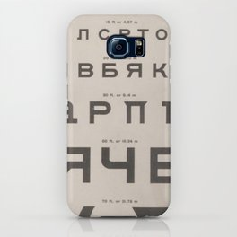 Russian Cyrillic Vision Chart iPhone Case